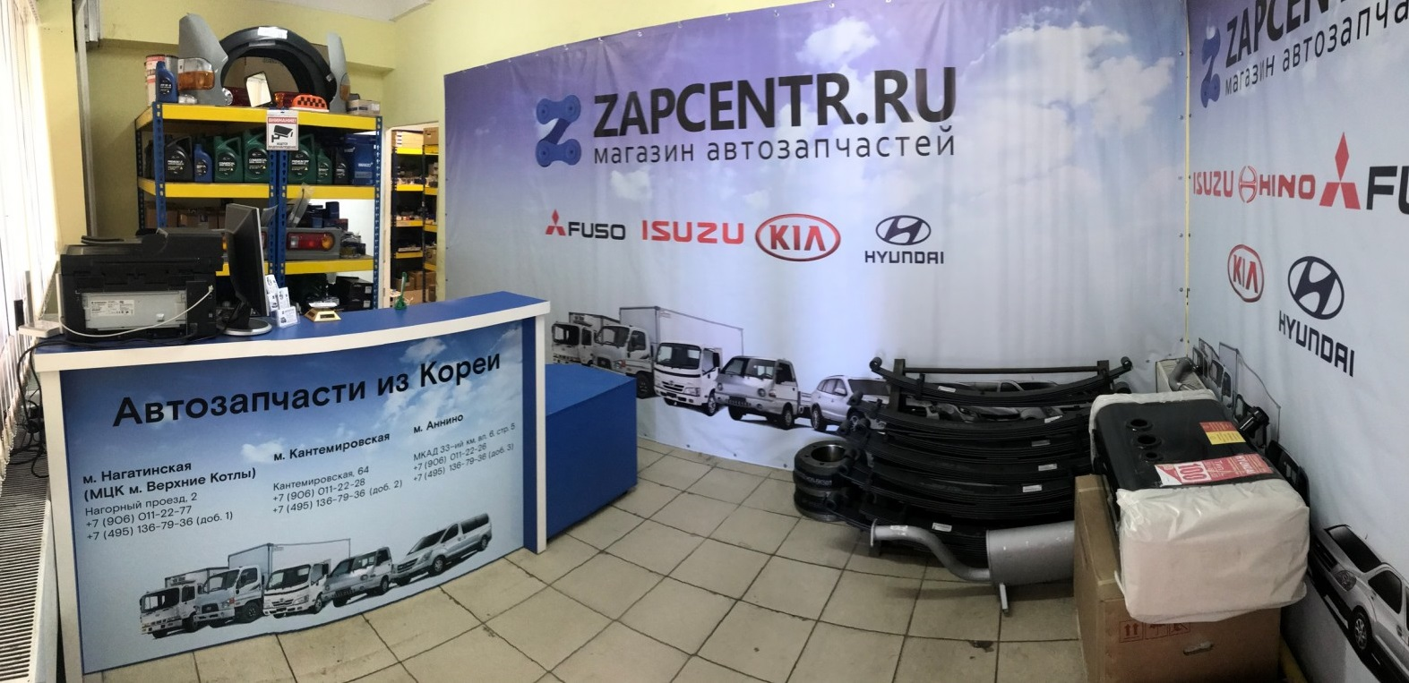 Новый филиал магазина ZAPCENTR на МКАД.